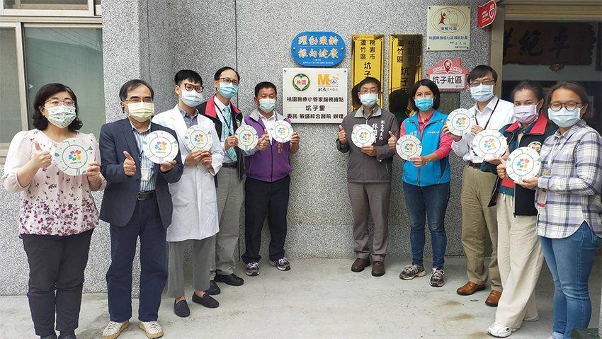 「坑子里社區健康量測站」揭牌合照。 敏盛綜合醫院/提供