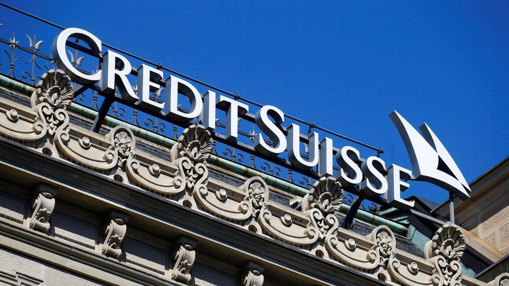外媒報導,瑞士信貸(Credit Suisse)最快今天會宣布兩位高層主管為Ar...