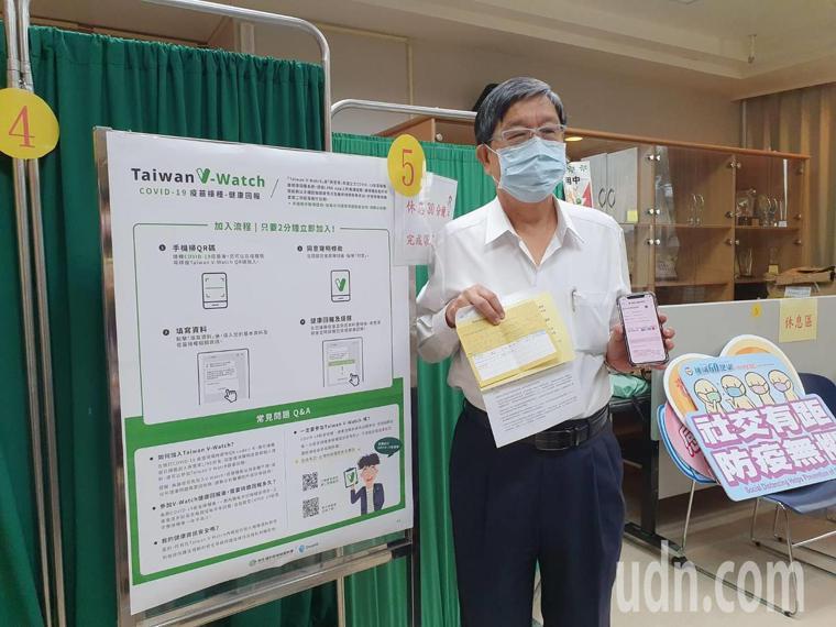 疾管署在Line聊天機器人「疾管家」新建立新冠肺炎疫苗接種後健康回報系統「Tai...