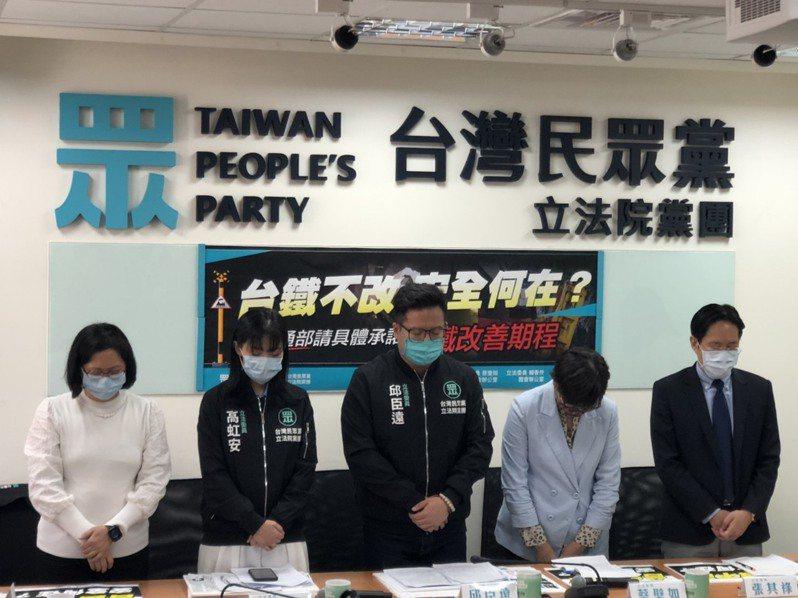 台灣民眾黨記者會前默哀一分鐘。記者李承穎/攝影