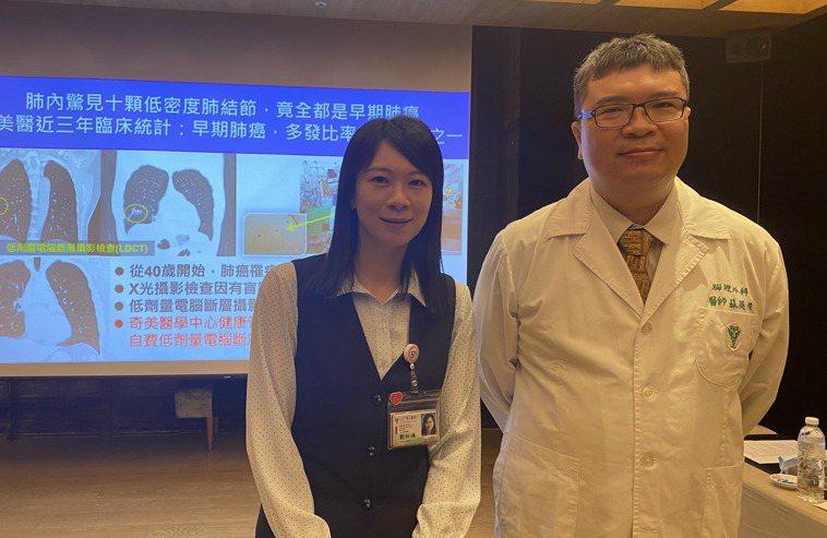 奇美醫院胸腔外科醫師蘇英傑(右)今天報告一個一口氣長出10顆原發性肺癌的罕見病例...