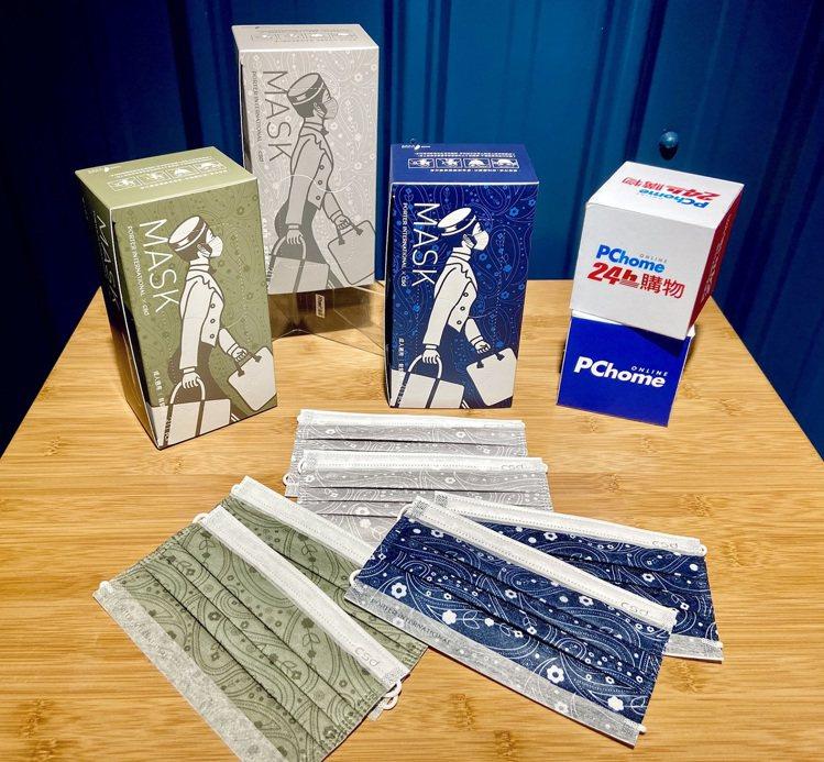TRADE系列灰色、深藍色與橄欖綠3色,成人款單盒30片售價450元。圖/PCh...