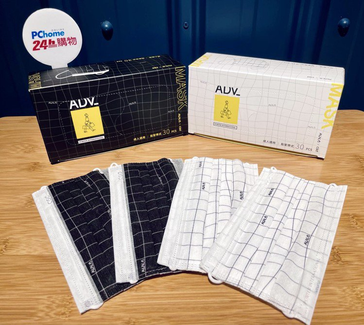 ADV_LABEL系列,黑、白2色,成人款單盒30片售價450元。圖/PChom...