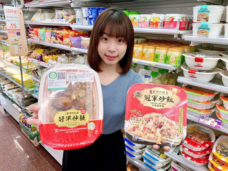 7-ELEVEN特別與農糧署「第2屆臺灣炒飯王競賽」合作,參與該競賽的料理皆選用具有100%產銷履歷認證的在地臺灣米。圖/7-ELEVEN提供