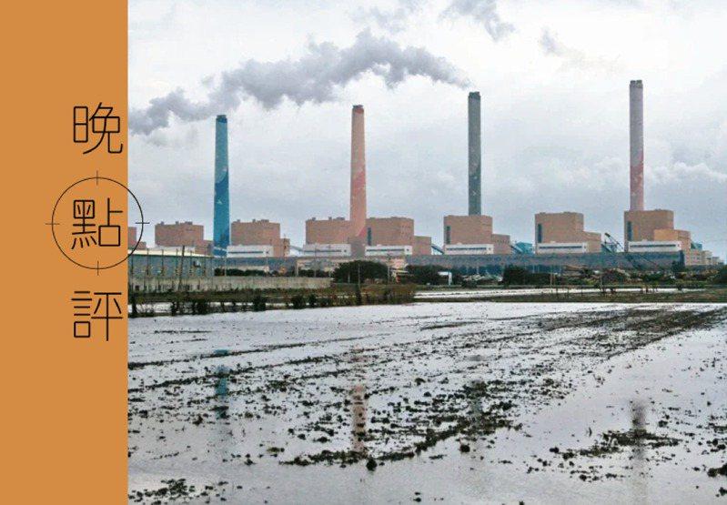 台電計畫本周讓台中火力發電廠3號機併聯發電,此事再度挑起台中市政府與中央的敏感神經。圖/聯合報系資料照片