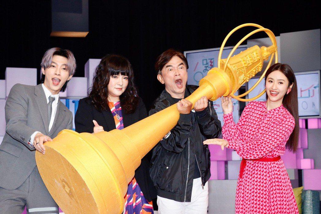 炎亞綸(左起)、唐綺陽、吳宗憲和吳姍儒今出席公視「36題愛上你」記者會。記者李政...