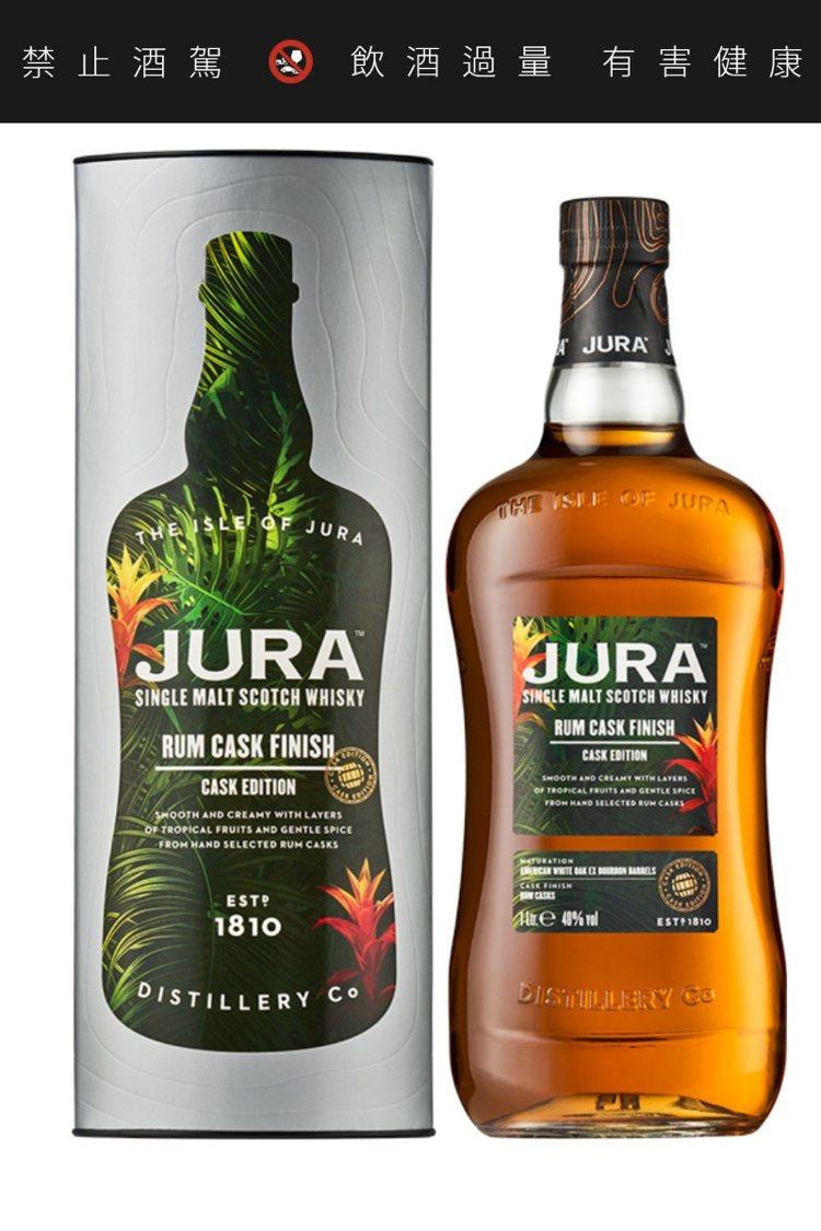 吉拉蘭姆酒過桶威士忌展現美麗的熱帶水果風味。圖/摘自吉拉官網。提醒您:禁止酒駕 ...