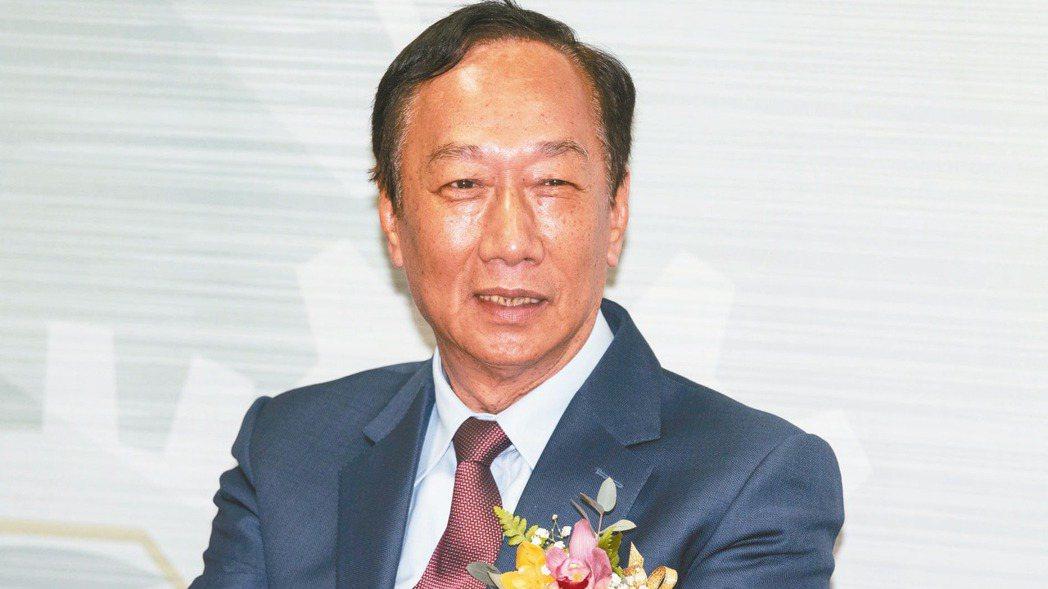 鴻海集團創辦人郭台銘。圖/本報系資料庫
