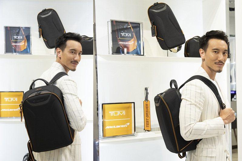 男星王陽明搶先入手TUMI與麥拉倫聯名系列背包。圖/TUMI提供