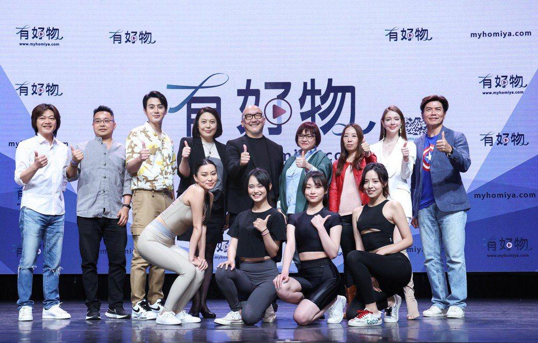 有好物電商平台上線記者會,石藝雕刻家呂孟鴻(左起)、製茶師林傳祐、李唯楓、詹婷怡...
