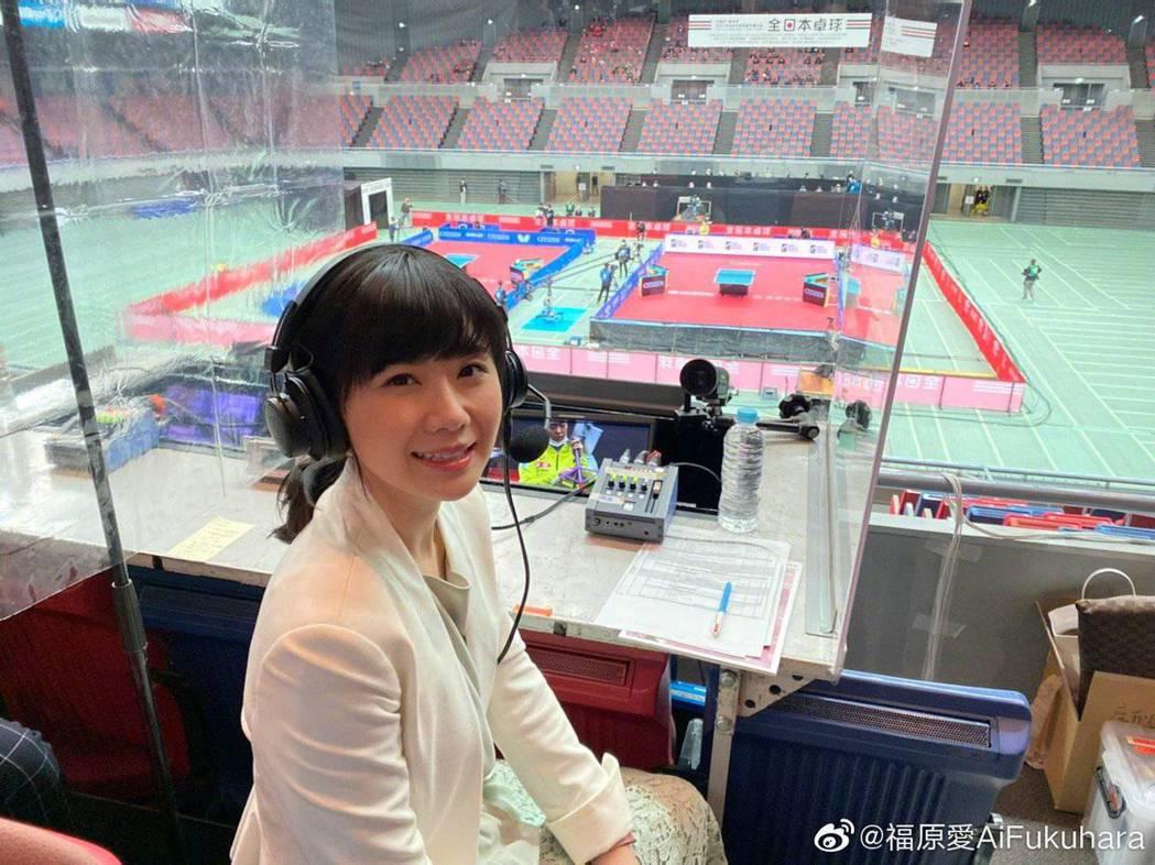 福原愛的東京奧運解說員工作已無下文。圖/摘自微博