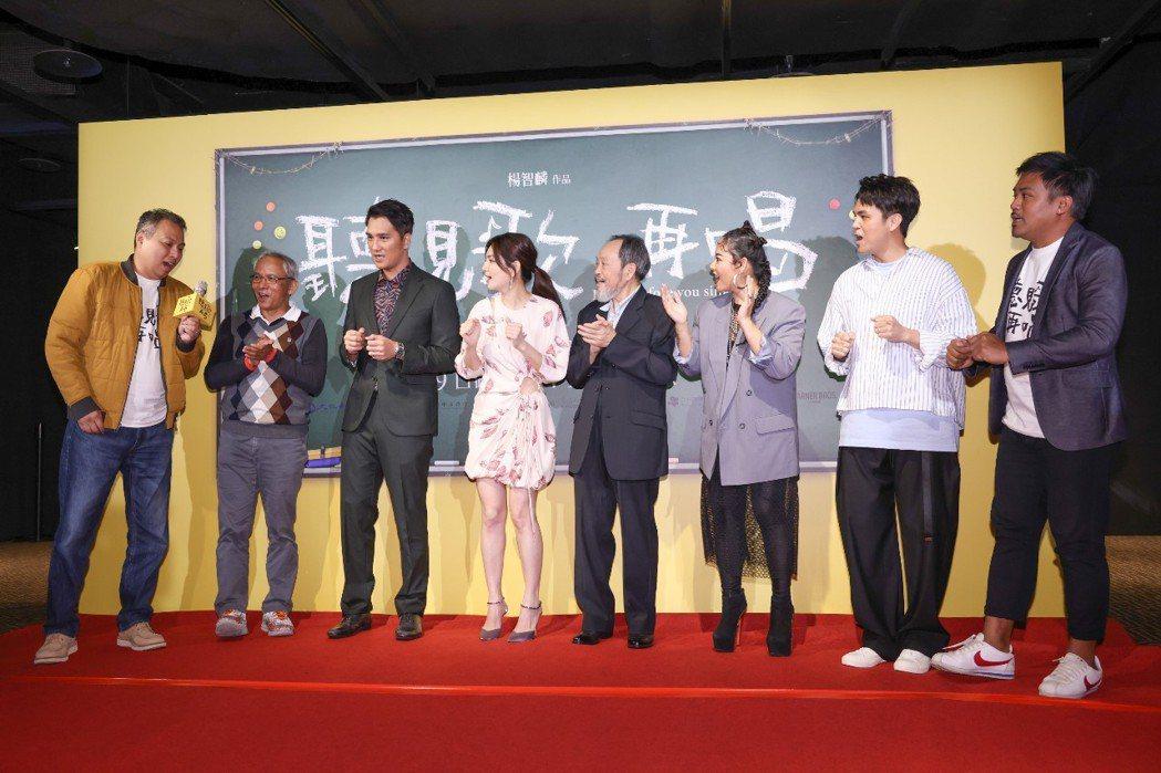 「聽見歌再唱」今日晚間舉辦首映會,全體演員出席。記者沈昱嘉攝