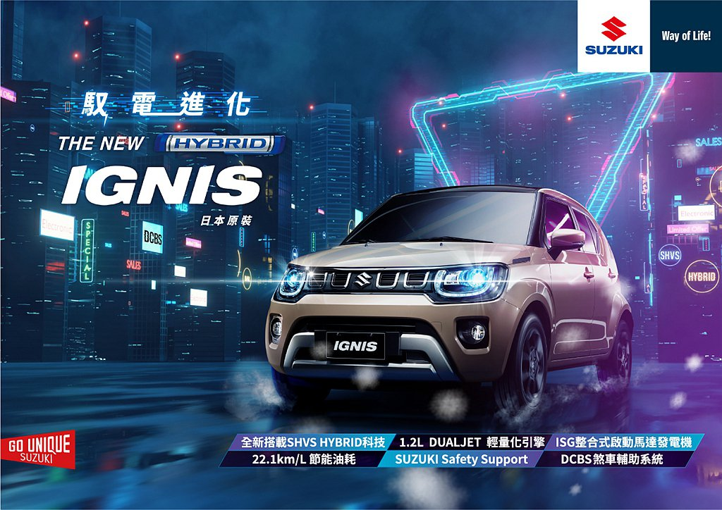 Suzuki新世代戰略小車Ignis,結合掀背車功能與SUV車型的高頂設計,搭配...