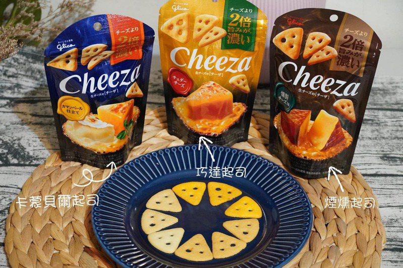 好市多一款重口味起司餅乾,受到網友喜愛推薦。圖擷自《COSTCO好市多消費經驗分享區》