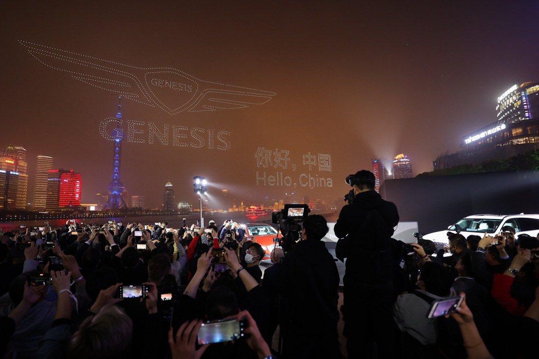 正式進軍中國的Genesis,下一步是前往歐洲市場。 摘自Genesis