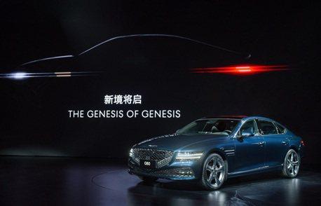 GV80、G80兩大新車領軍 韓系豪華品牌Genesis正式進軍中國!