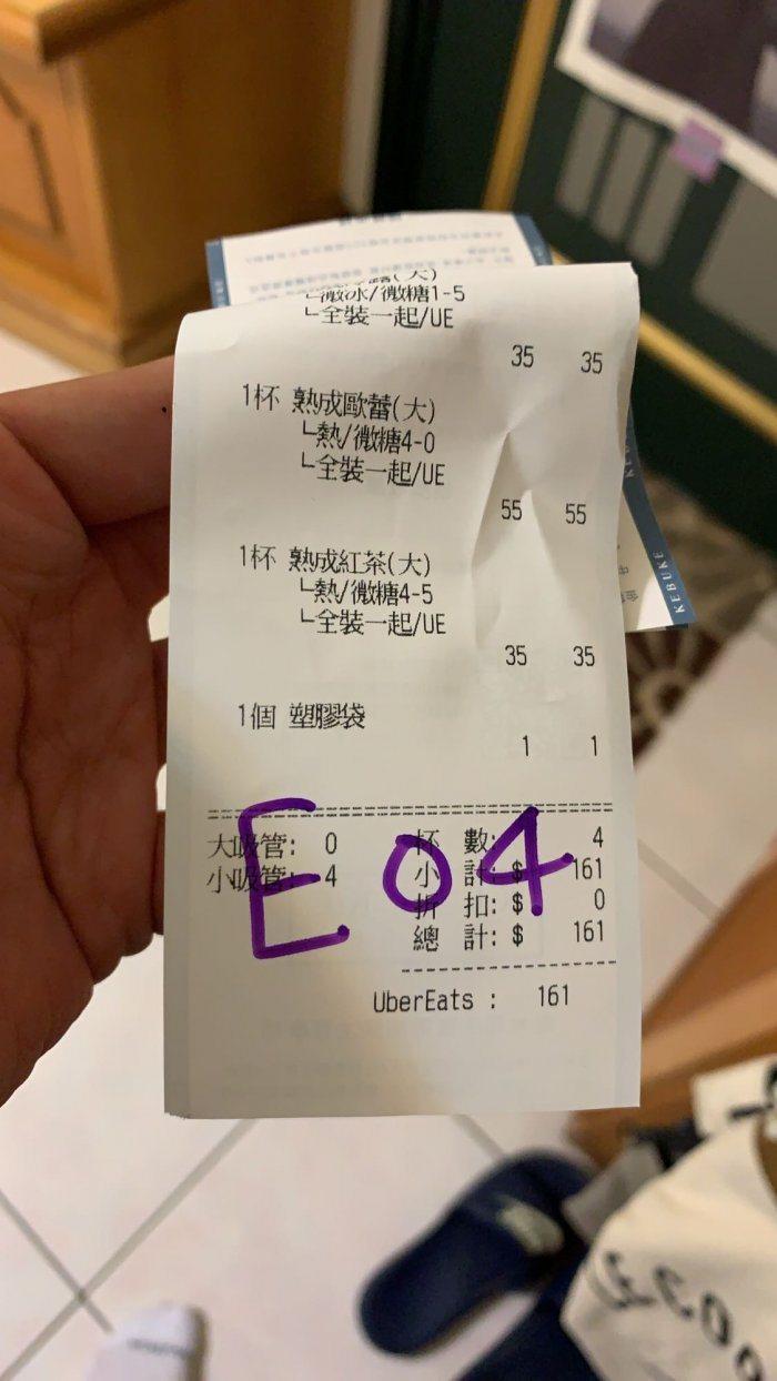 一名網友發文表示自己點外送飲料卻被店家罵「三字髒話」,貼文引起網友熱議。Dcard
