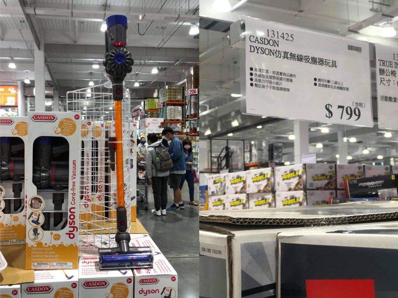 知名連鎖賣場推出擬真小型吸塵器,令原PO感到十分有趣。圖擷自好市多商品經驗老實說