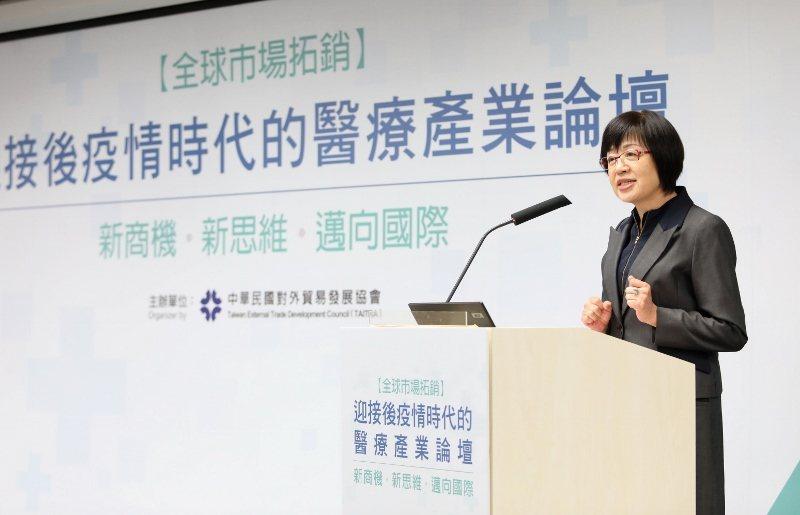 外貿協會秘書長林芳苗在「迎接後疫情時代的醫療產業論壇」提到,2020年防疫產品出...