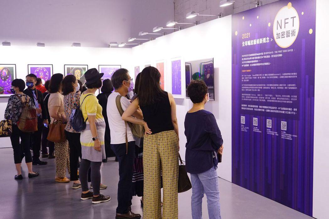 2021年全球崛起的藝術史上新篇章──NFT加密藝術,「台北新藝術博覽會」率先全...