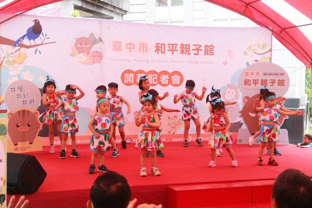 平區首座親子館三叉坑開幕,當地幼童跳舞炒熱氣氛。 弘光科大/提供。
