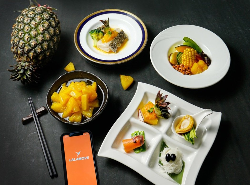 Lalamove和台中林酒店合作,讓用戶能盡情享用美食。 Lalamove /提...