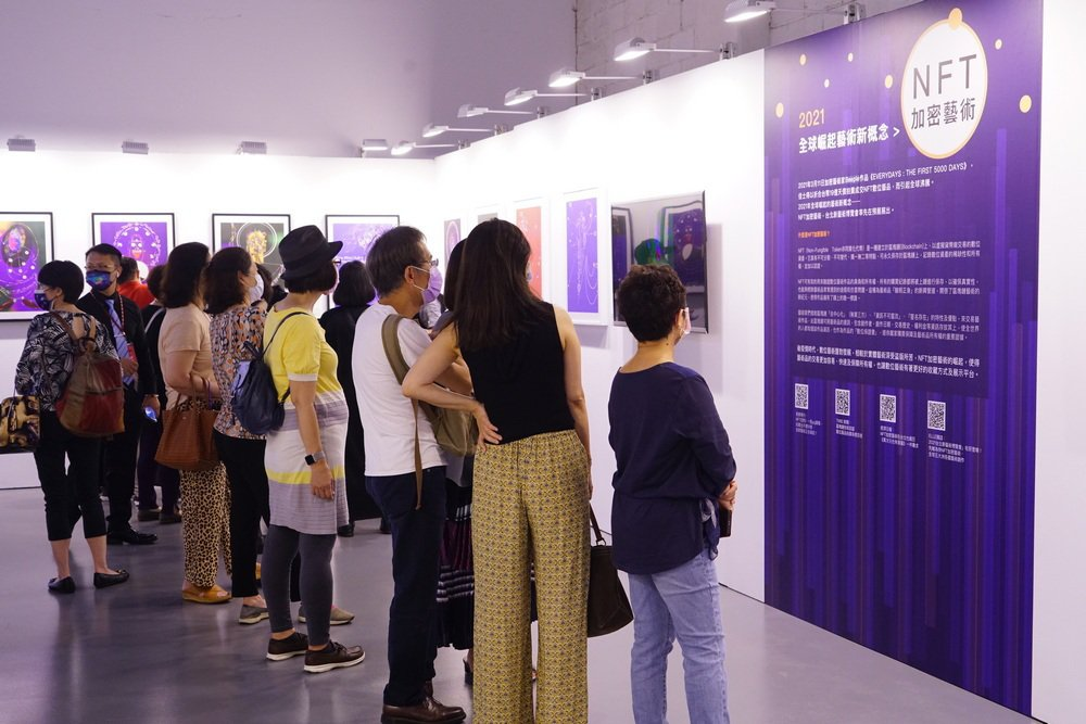 2021年全球崛起的藝術史上新篇章─NFT加密藝術,「台北新藝術博覽會」率先全台...