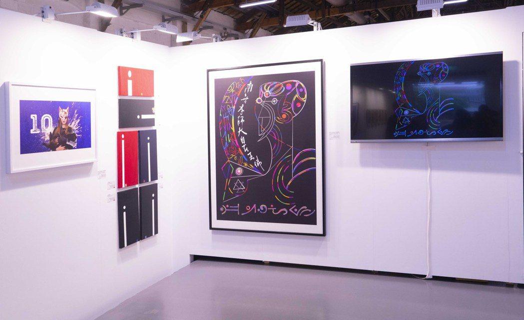 2021「台北新藝術博覽會」全台NFT加密藝術首展,引爆新世代藝術收藏熱。 台北...