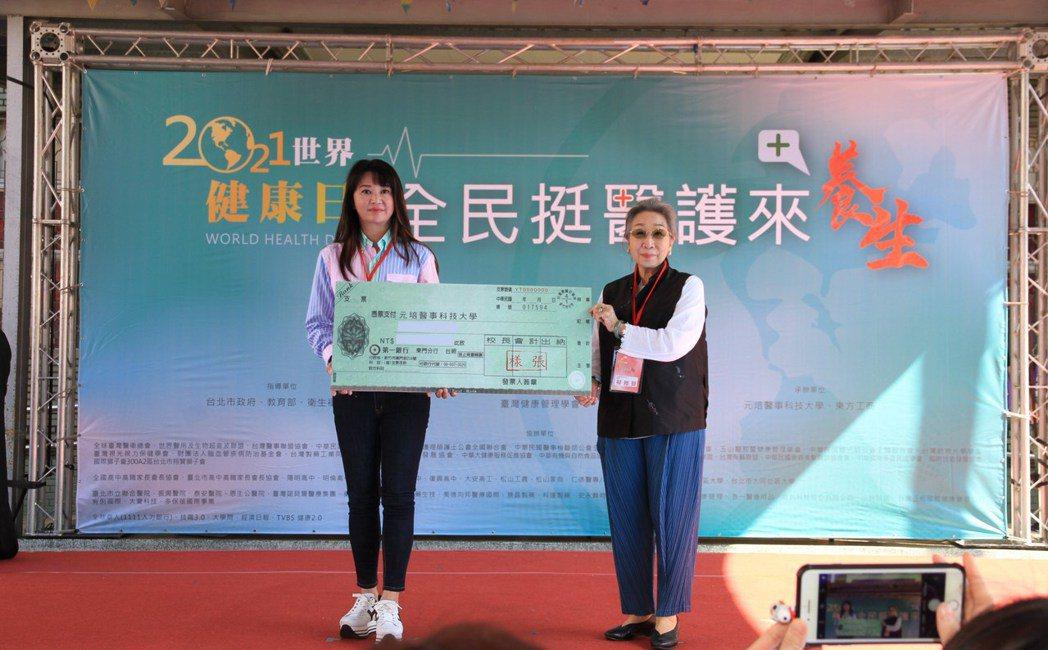 媚登峰集團捐贈20萬元挺元培醫大培育醫護人才。 元培/提供