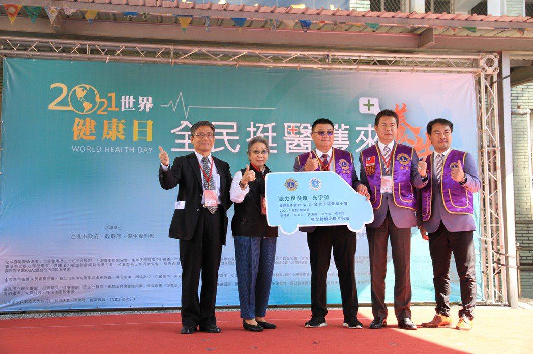 台北翔贊子會捐贈元培醫大視力保健車。 元培/提供