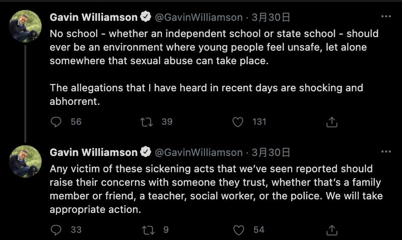 英國教育部長於推特譴責校園性侵行為。(Twitter截圖)