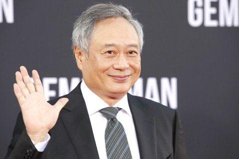 台灣國際名導李安確定獲得有「英國奧斯卡獎」之稱的第74屆英國電影學院(BAFTA)「終身成就獎」肯定,也是華人首位獲得此項殊榮。對此,他除了透過外媒報導表達感謝,也透過助理李良向台灣媒體報喜外,不忘...