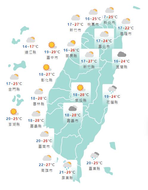 今天各地天氣。圖/取自氣象局網站
