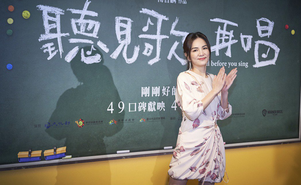Ella在「聽見歌再唱」演出一名代課老師。圖/華納兄弟提供