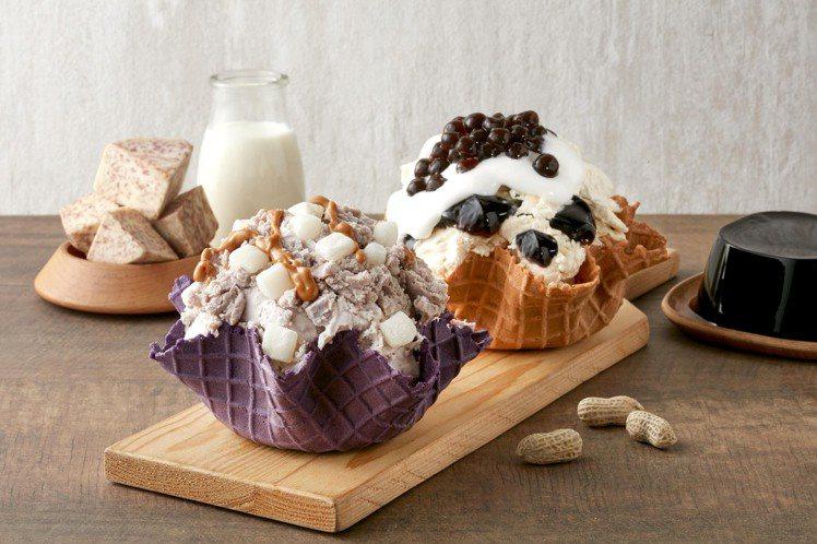 COLD STONE推出「芋頭好麻吉」、「冬瓜凍茲凍茲」等新品冰淇淋,每杯140...