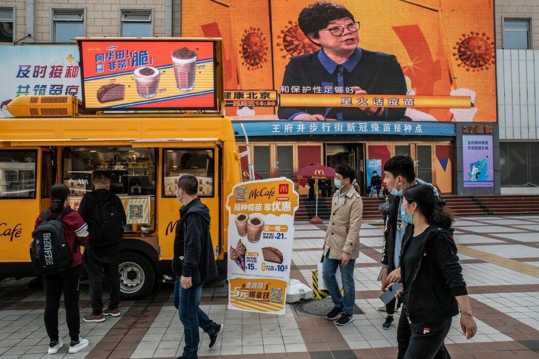 在北京一家新冠疫苗接種中心外,麥當勞的冰淇淋車為接種者推出「買一贈一」的促銷活動...