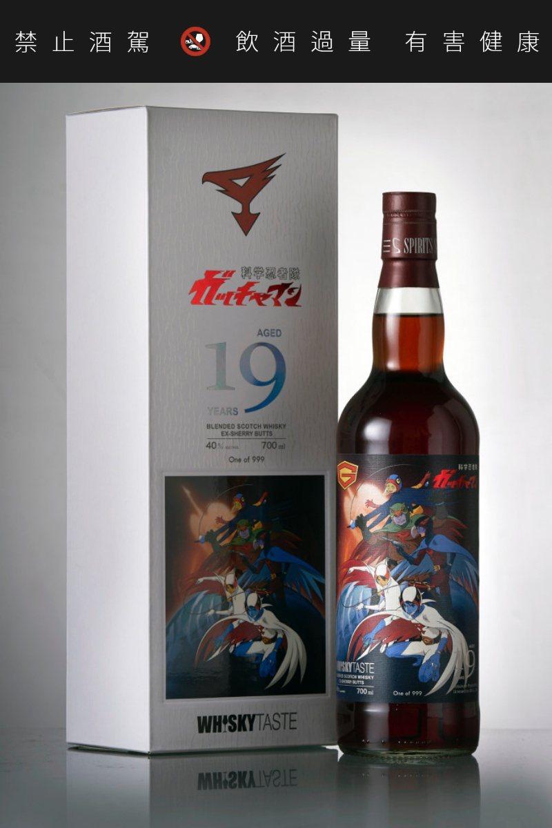 科學小飛俠威士忌全球限量999瓶。圖/摘自綠芽酒藏臉書提醒您:禁止酒駕 飲酒過量有礙健康。