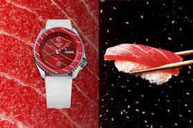 這真的不是愚人節!SEIKO推出「尚青」的鮪魚握壽司表