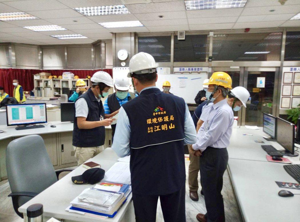 台中市環保局主任秘書江明山率隊進廠稽查。台中市政府提供