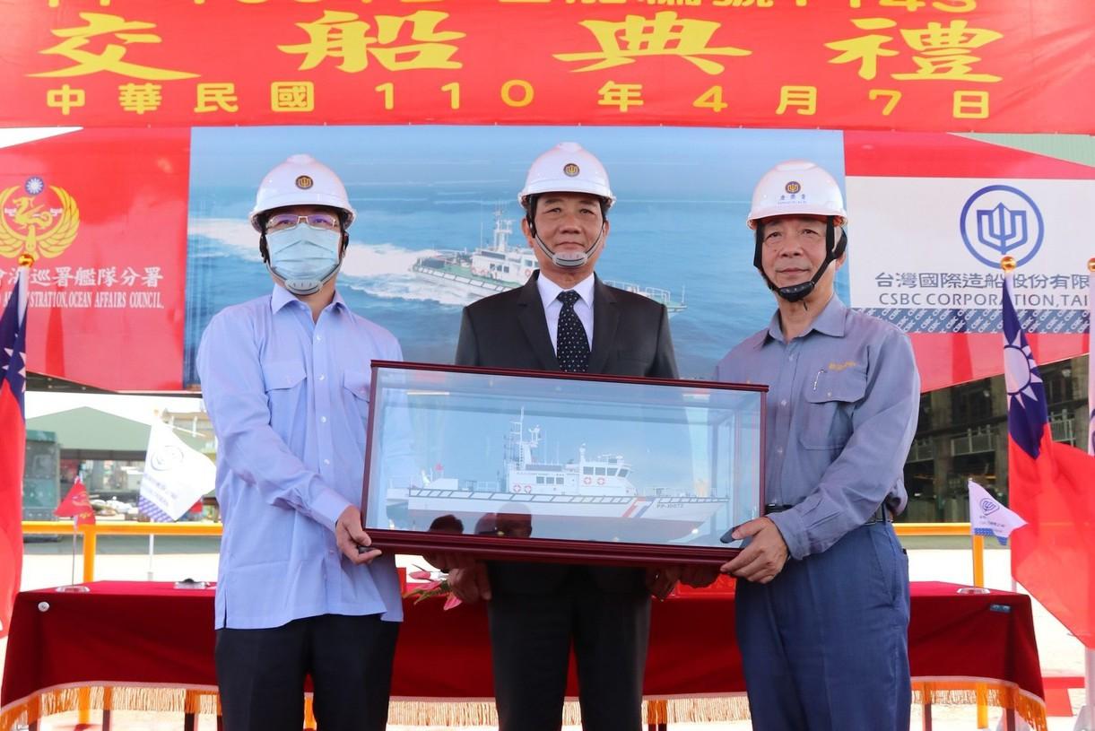 台湾海洋检查委员会建造第五艘100吨巡逻艇,并将第五艘船交付给马祖海洋巡逻队| 军事| 重要新闻