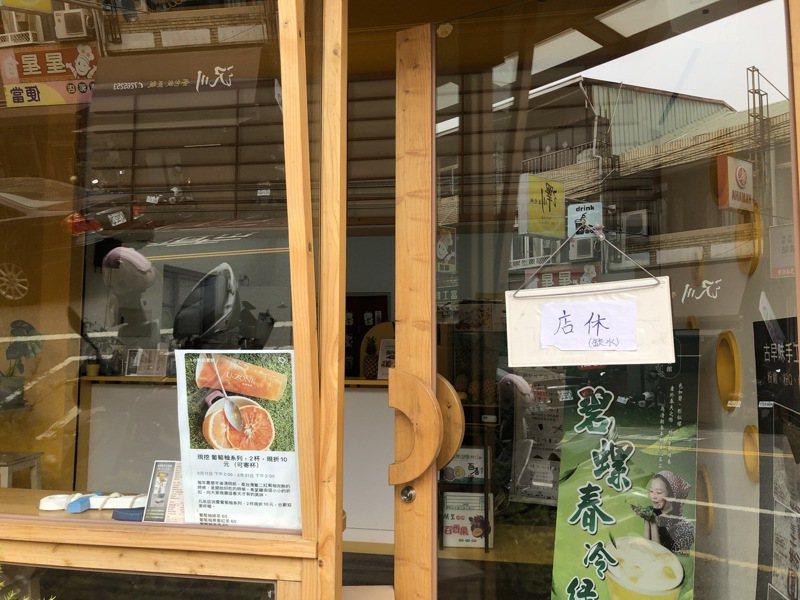 彰化飲料店因限水今天未營業。記者林敬家/攝影