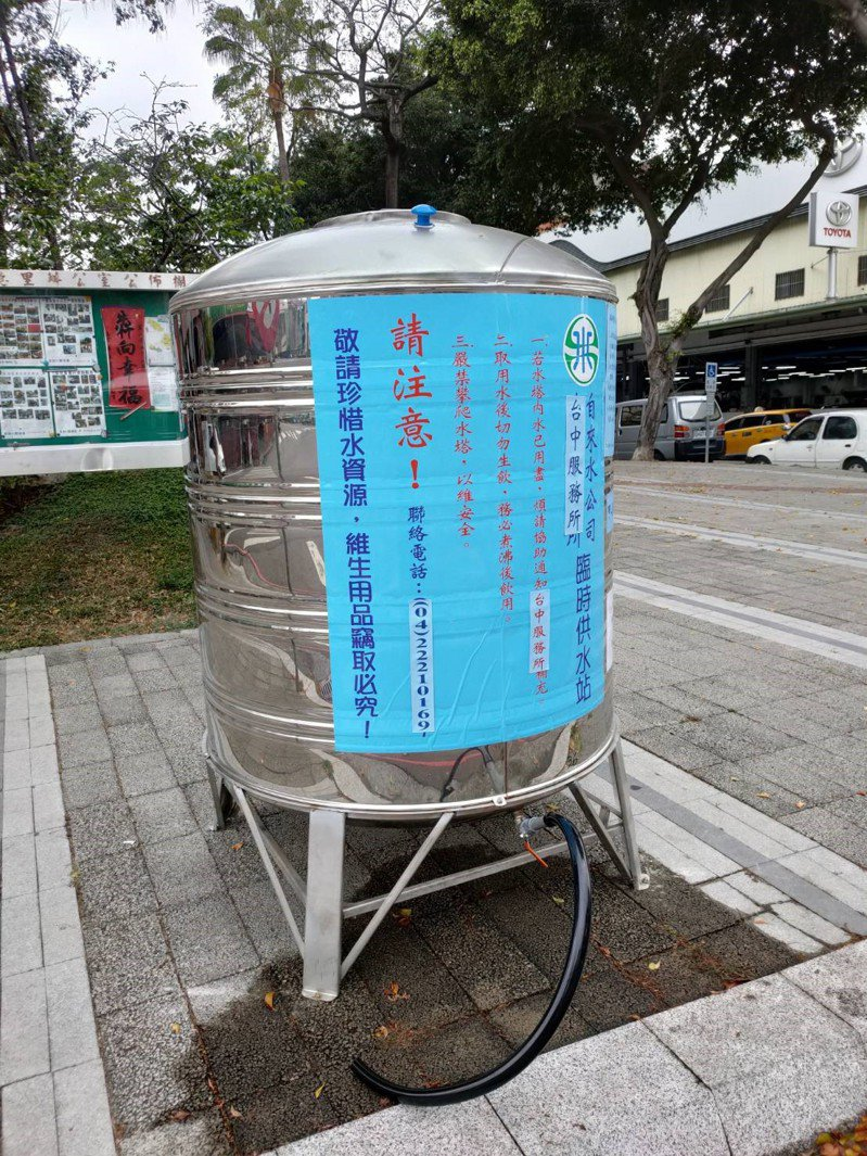 台水第四區管理處指出,昨首日供給各臨時取水站的供水量是116車次、687噸。記者黃寅/攝影
