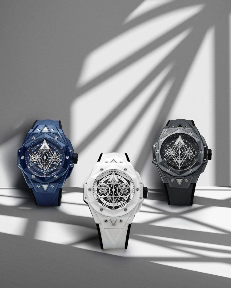 Big Bang Sang Bleu II系列亮彩陶瓷腕表,各84萬7,000元...