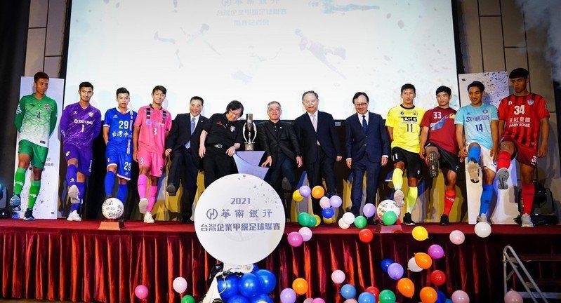 2021華南銀行台灣企業甲級足球聯賽將於11日開踢。圖/中華足協提供