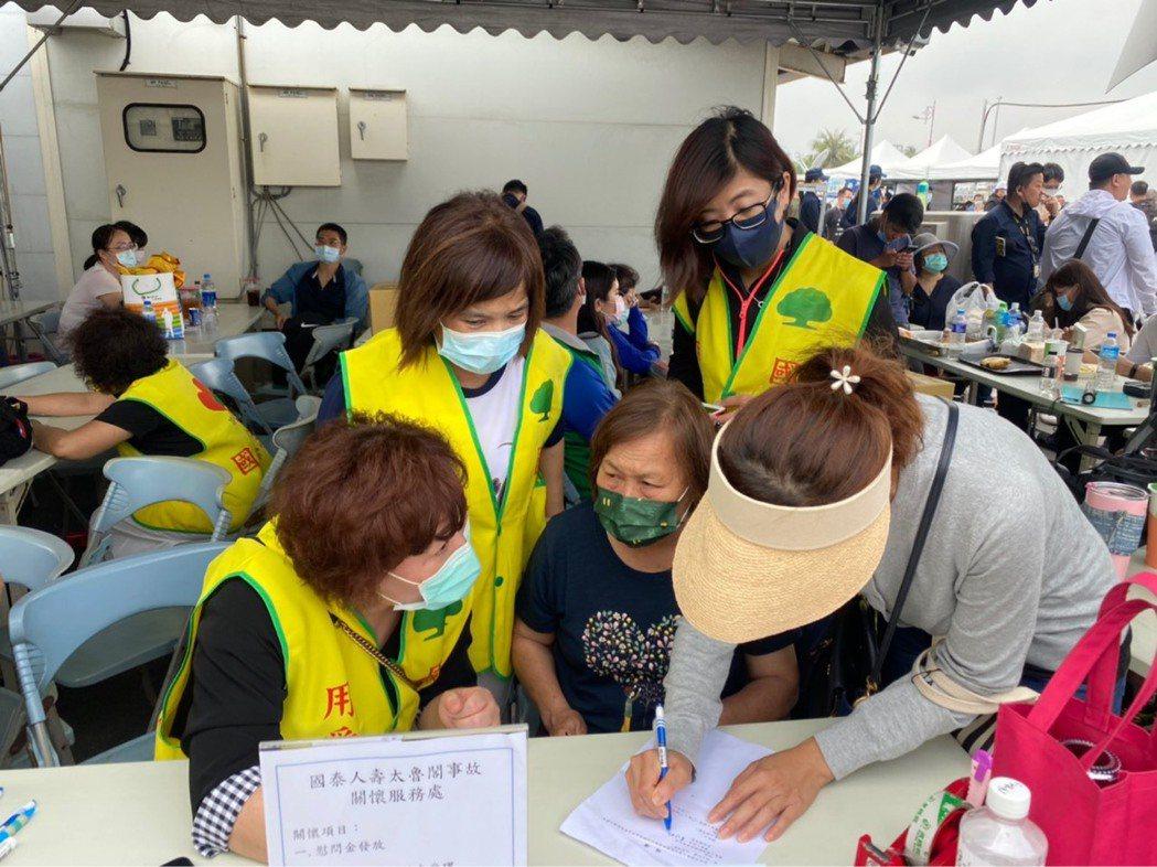 太魯閣號重大事故,國泰發動每日逾100位志工和服務同仁提供慰問協助。圖/國泰金控...