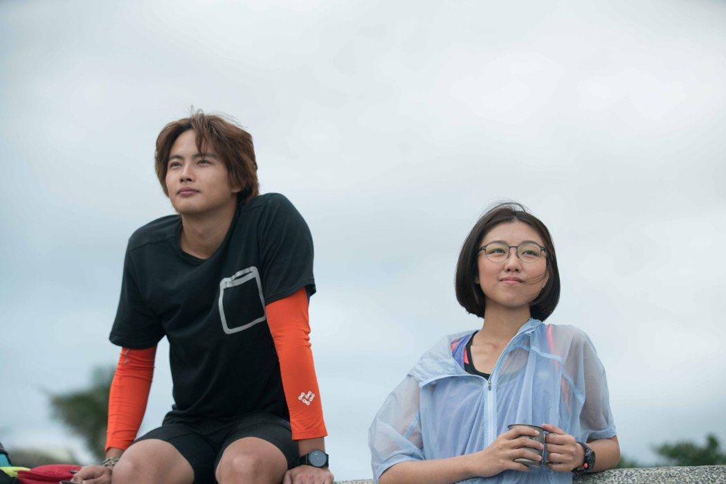 「轉彎之後」找來張庭瑚、顏卓靈共同主演。圖/星泰娛樂提供
