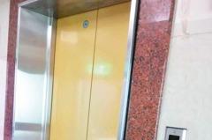 健康你我他/裝ㄇ型扶把 助上下樓 超前部署 換購電梯房