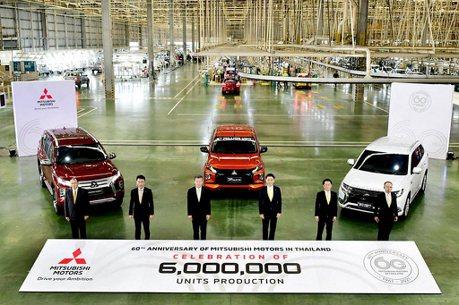 這些新車台灣都沒有!三菱東協最大生產基地泰國,慶賀累積生產600萬輛