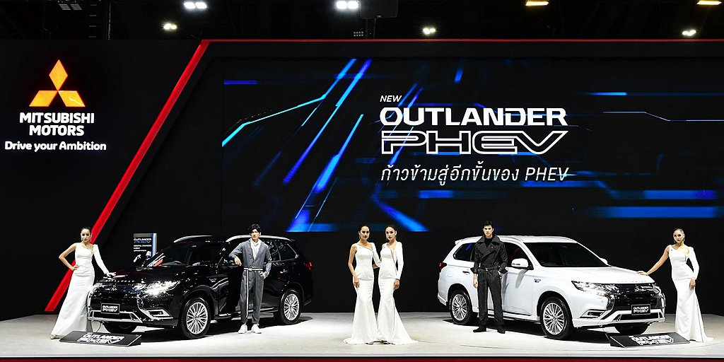 三菱汽車泰國分公司去年底也開始生產Outlander PHEV插電式複合動力休旅...