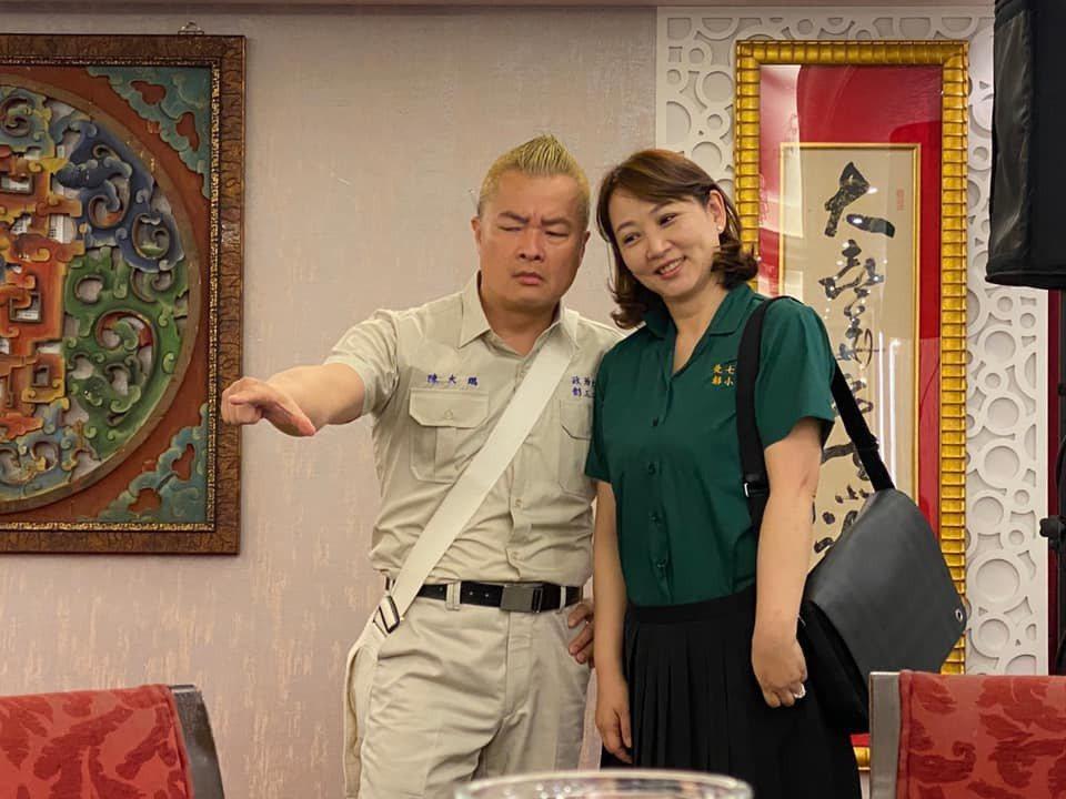 郁方與老公。 圖/擷自郁方臉書